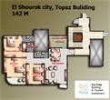 El_Shorouk City - 4 Bedroom Apartment 142 m² in El Shorouk City