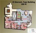 El_Shorouk City - 4 Bedroom Apartment 180 m² in El Shorouk City